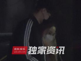 Lý Tiểu Lộ bị bắt gặp qua đêm nhà trai trẻ, Giả Nãi Lượng livestream nói vợ đi làm tóc