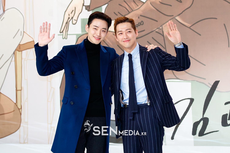 Sao Hàn 31/12: Thêm một cặp nam - nam được đề cử Best couple tại KBS Drama Awards-1