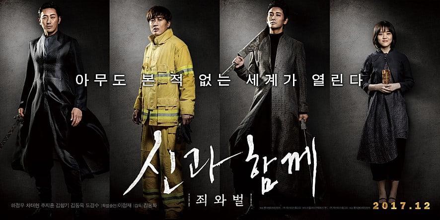 Sao Hàn 31/12: Thêm một cặp nam - nam được đề cử Best couple tại KBS Drama Awards-9
