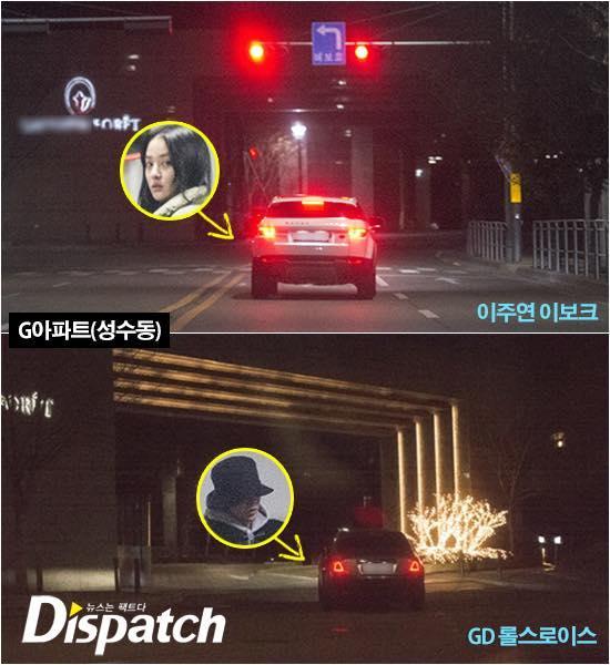 Showbiz Hàn rộn ràng khi Dispatch chơi lớn, tung ảnh 2 cặp đôi hẹn hò ngày đầu năm-4