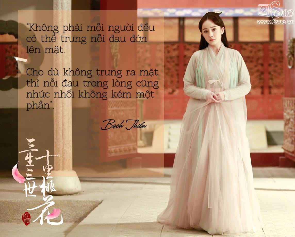 Thổn thức với những câu thoại khó quên trong phim Hoa Ngữ năm 2017-1