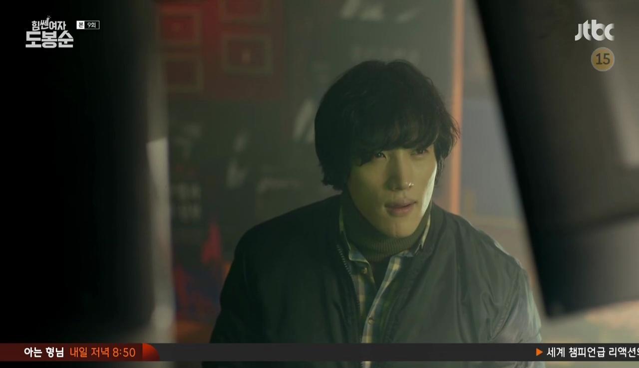 Những ác quỷ đội lốt người khiến khán giả ớn lạnh của màn ảnh Hàn năm 2017-2
