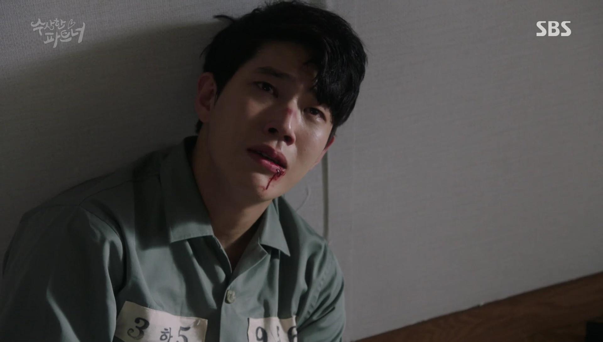 Những ác quỷ đội lốt người khiến khán giả ớn lạnh của màn ảnh Hàn năm 2017-4