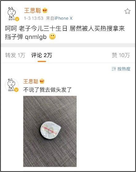 Thiếu gia giàu nhất Trung Quốc ám chỉ Lý Tiểu Lộ chi 50 tỷ đồng hòng dập tin đồn ngoại tình-4
