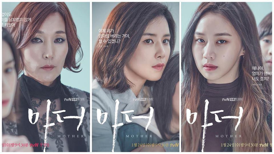 Sao Hàn 5/1: Mỹ nam Vì sao đưa anh tới Ahn Jae Hyun hé lộ nhan sắc 13 năm không đổi-8