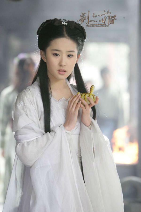 Song Hye Kyo và Kim Tae Hee: Ai xứng đáng là Tiểu Long Nữ trong Thần điêu đại hiệp bản Hàn?-2