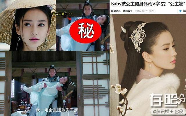 Sự thật phía sau những màn bế người đẹp của các soái ca Hoa ngữ trên phim-7