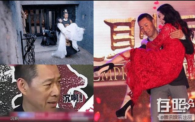 Sự thật phía sau những màn bế người đẹp của các soái ca Hoa ngữ trên phim-9