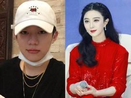 Rapper trẻ ngoại tình với Lý Tiểu Lộ bị chỉ trích vì 'quấy rối' Phạm Băng Băng