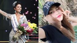 Nhan sắc khi quyến rũ, lúc dịu dàng trước đăng quang của Tân Hoa hậu Hoàn vũ Việt Nam 2017 H'Hen Nie
