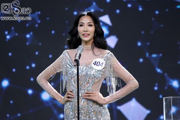 Công bố giải thưởng phụ Hoa hậu Hoàn vũ Việt Nam 2017-2