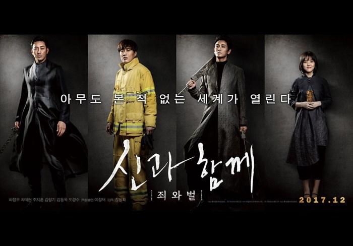 8 phim điện ảnh cán mốc 10 triệu lượt xem tại màn ảnh rộng xứ Kim Chi-1