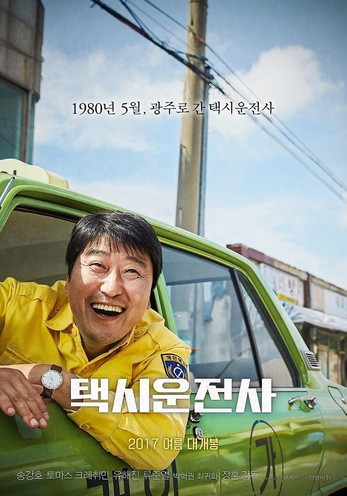 8 phim điện ảnh cán mốc 10 triệu lượt xem tại màn ảnh rộng xứ Kim Chi-2