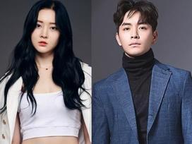 Sao Hàn 8/1: Showbiz Hàn tiếp tục đón nhận tin vui hẹn hò
