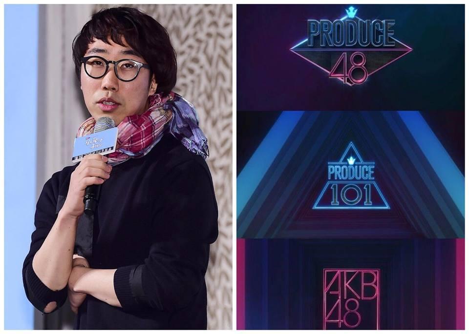 Sao Hàn 9/1: Mỹ nhân Masters Sun muốn được hẹn hò với tài tử Goblin Gong Yoo-4