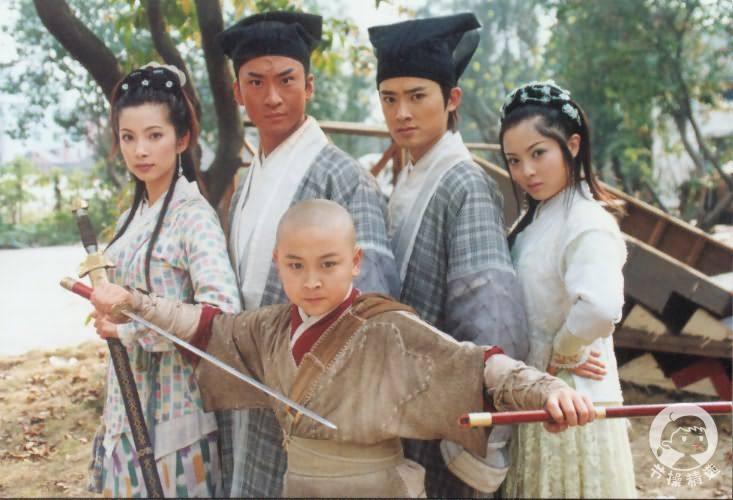 Sự biến mất khó hiểu của nàng Phi Yến trong Tuổi trẻ của Bao Thanh Thiên-1
