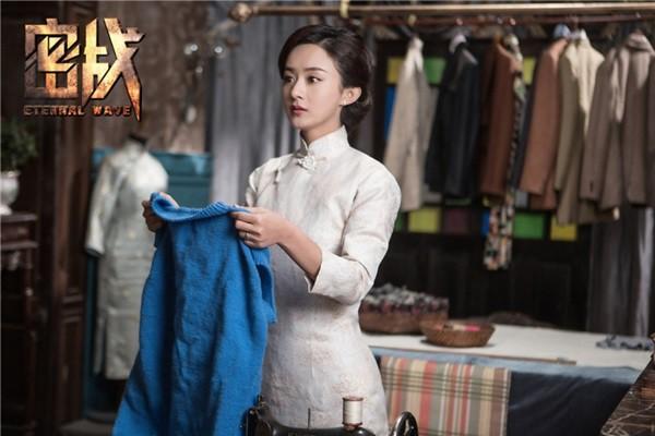 Dương Mịch và Triệu Lệ Dĩnh cùng nhau tranh giải Nữ diễn viên tệ nhất 2017-4