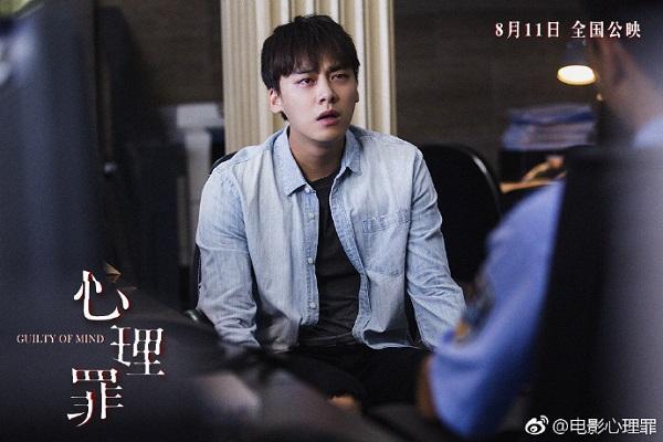 Dương Mịch và Triệu Lệ Dĩnh cùng nhau tranh giải Nữ diễn viên tệ nhất 2017-8