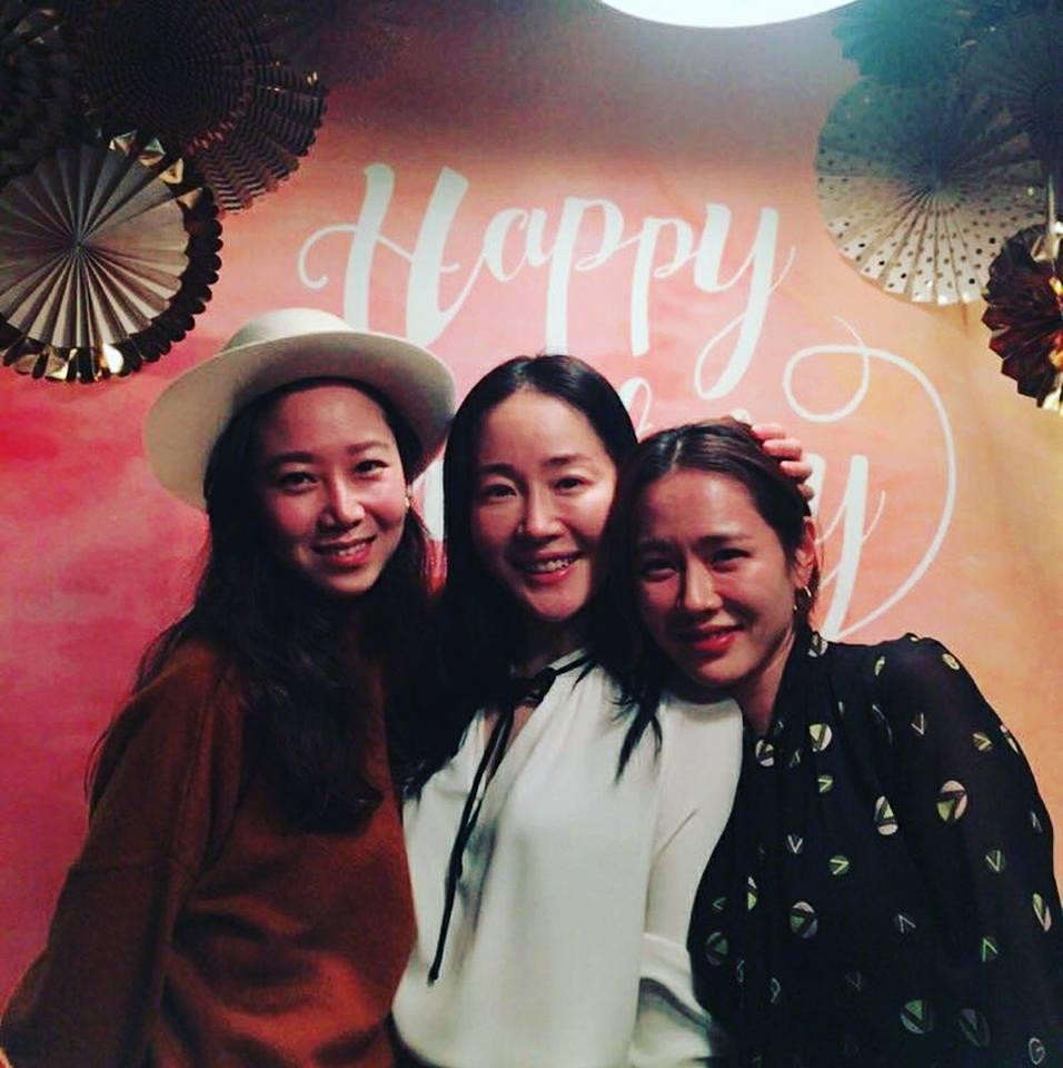Sao Hàn 11/1: Dàn mỹ nhân Hàn quy tụ tại tiệc sinh nhật người đẹp Hương mùa hè Son Ye Jin-2