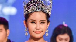 Lê Âu Ngân Anh hủy tiệc cảm ơn trước đề nghị thu hồi vương miện Hoa hậu Đại Dương 2017