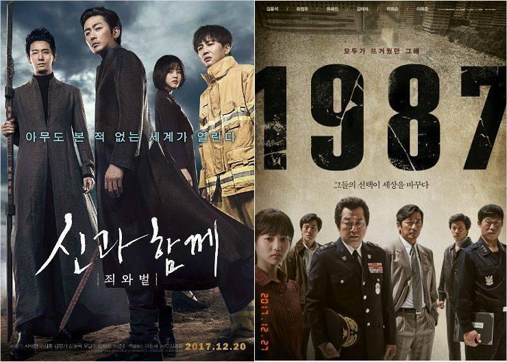 Sao Hàn 16/1: Bạn thân tiết lộ lý do bật khóc trong đám cưới Song joong Ki - Song Hye Kyo-2