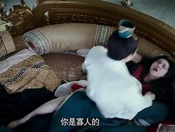 'Thắng Thiên Hạ' của Phạm Băng Băng bị phản đối vì cảnh vua cưỡng dâm quả phụ