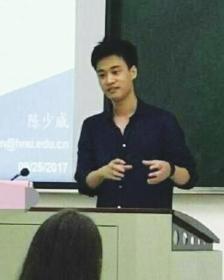 Dân mạng 'phát sốt' với Dương Lam Hàng phiên bản đời thực, 20 tuổi đã là tiến sĩ Đại học Thanh Hoa-3