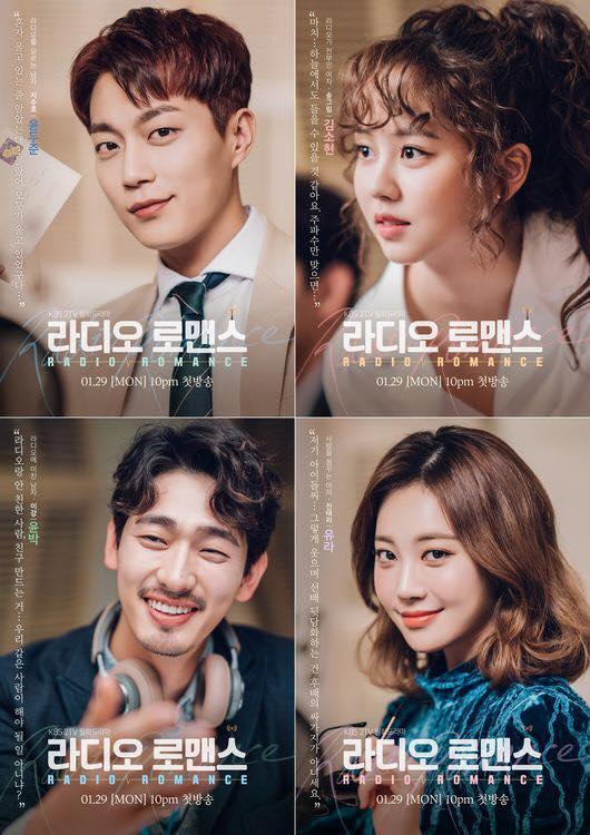 Sao Hàn 18/1: Song Joong Ki liên tục nhận lời có cánh sau khi kết hôn-8