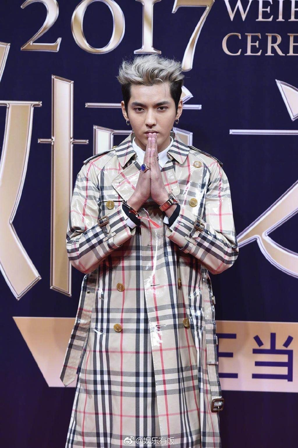 Dương Mịch, Lưu Thi Thi đẹp bất phân thắng bại khi cùng chạm mặt trên thảm đỏ-7
