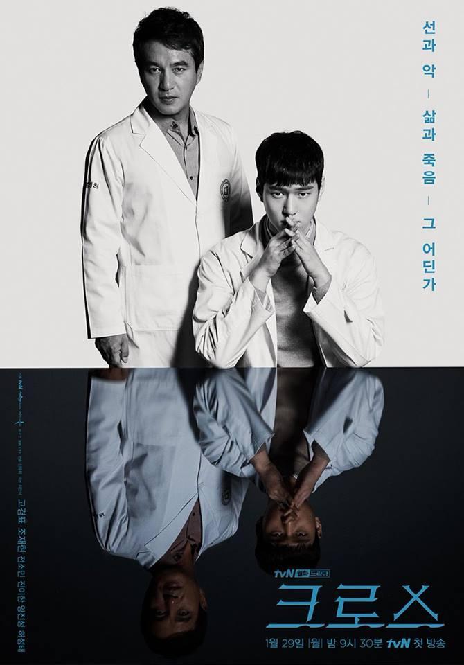 Sao Hàn 20/1: Bạn trai đeo nhẫn cưới, SNSD Soyoung sẽ sớm kết hôn?-6