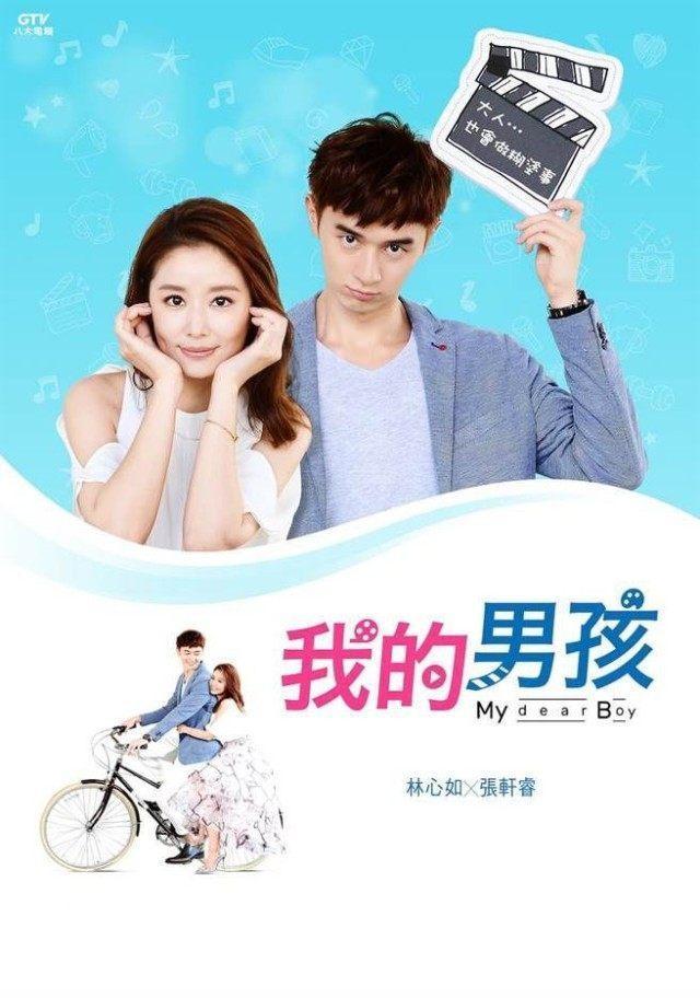 Đóng cặp với trai trẻ kém 16 tuổi, Lâm Tâm Như bị chế nhạo: Trông như 2 mẹ con!-1