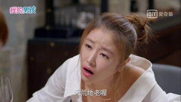 Đóng cặp với trai trẻ kém 16 tuổi, Lâm Tâm Như bị chế nhạo: Trông như 2 mẹ con!-4