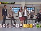 BoA khoe khả năng học vũ đạo thần sầu chỉ sau 1 lần nhìn, trổ tài với hit của TWICE và Wanna One