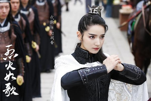 Địch Lệ Nhiệt Ba được nhà đài ưu ái hơn Quan Hiểu Đồng, phim mới phát sóng khung giờ vàng?-10