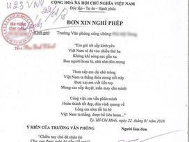 Viết đơn xin phép bằng thơ, nhân viên được 'sếp' cho nghỉ hẳn 2 ngày cổ vũ U23 Việt Nam