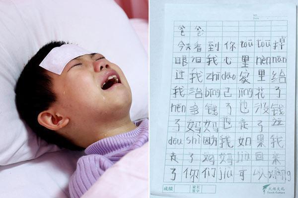 Lá thư mong được chết của bé gái gửi bố gây chấn động: Khi con ra đi, mẹ sẽ về-2