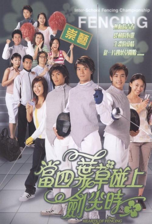Nhìn lại chặng đường khổ tận cam lai của Thị Hậu shock nhất lịch sử TVB - Đường Thi Vịnh-2