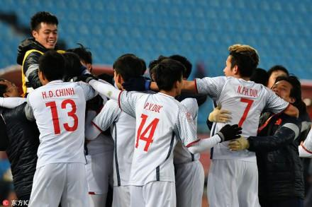 Cư dân mạng Trung Quốc khen nức nở đội tuyển U23 Việt Nam: Kỳ tích, đội tuyển Việt Nam đã tạo kỳ tích rồi-2