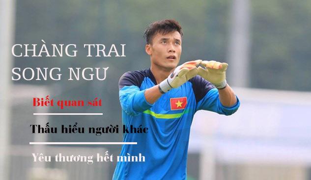 Khám phá nhân tướng xuất sắc của thủ môn Bùi Tiến Dũng, người hùng U23 Việt Nam khiến vạn chị em mê-2