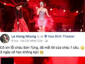 Hồng Nhung xin lỗi 'cháu' Sơn Tùng vì quên lời khi cover 'Lạc trôi'
