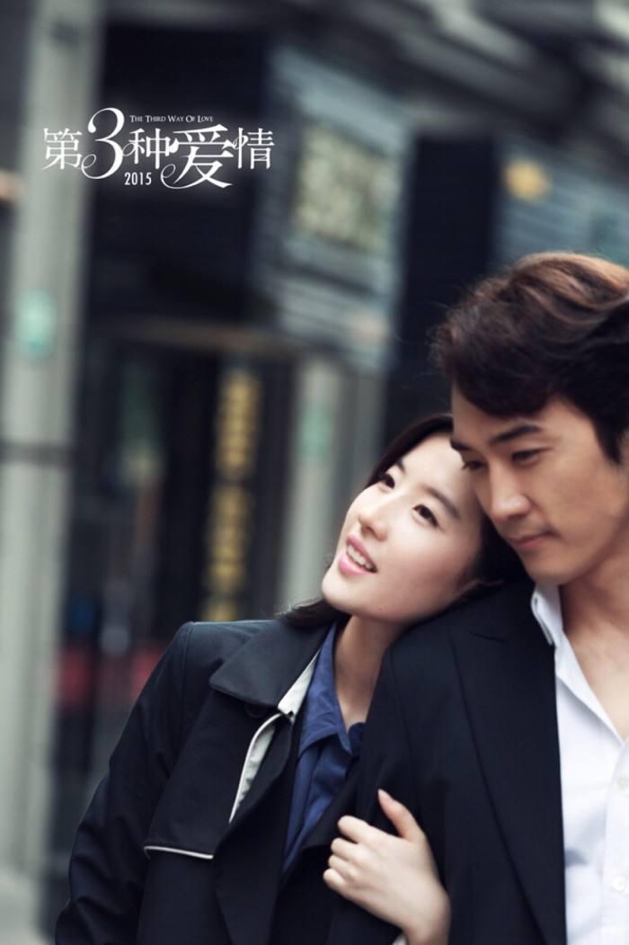 Ngưỡng mộ 2 năm yêu đương đầy mật ngọt, ai ngờ Lưu Diệc Phi và Song Seung Hun chia tay bất ngờ đến thế!-8