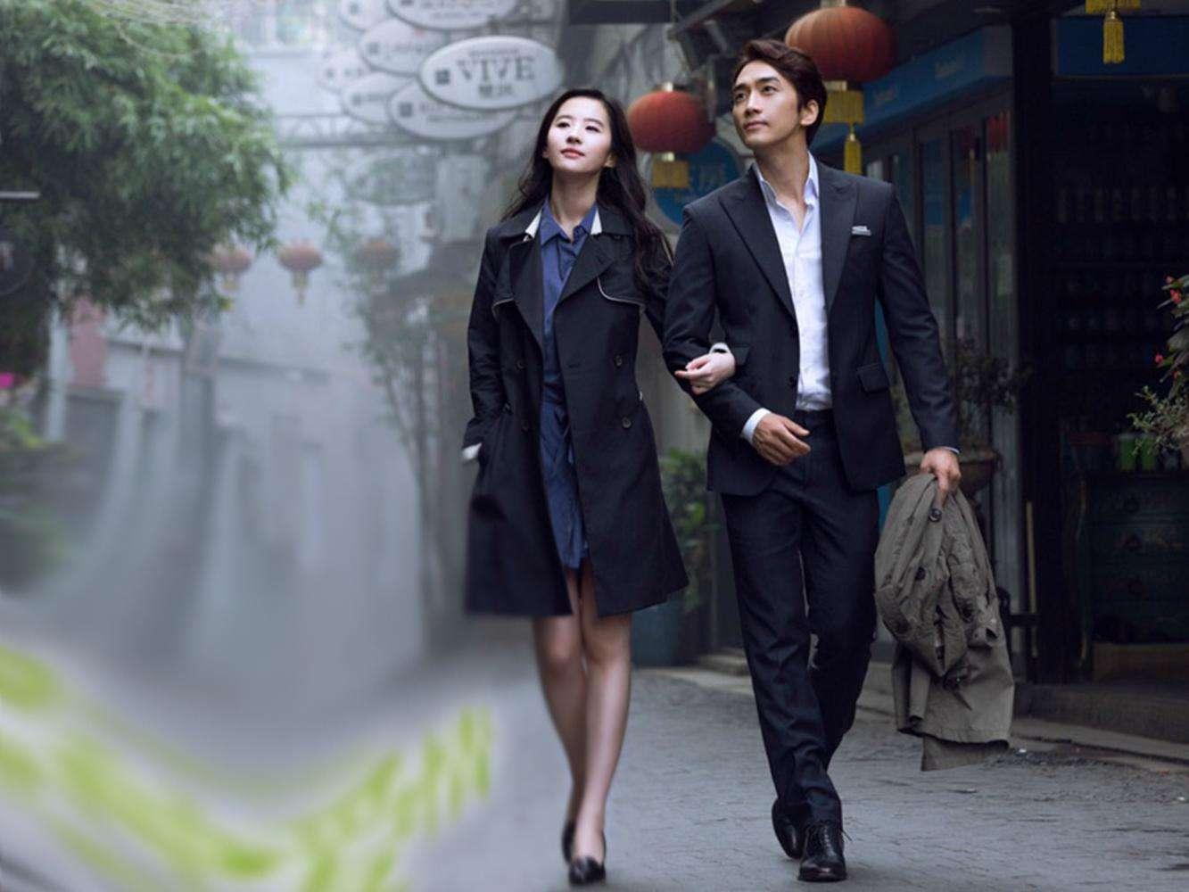 Ngưỡng mộ 2 năm yêu đương đầy mật ngọt, ai ngờ Lưu Diệc Phi và Song Seung Hun chia tay bất ngờ đến thế!-1