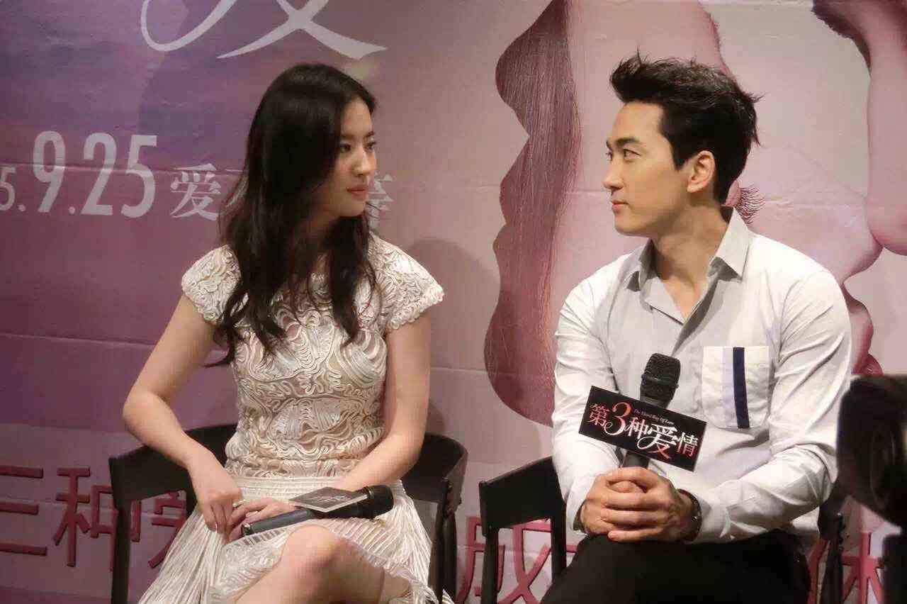 Ngưỡng mộ 2 năm yêu đương đầy mật ngọt, ai ngờ Lưu Diệc Phi và Song Seung Hun chia tay bất ngờ đến thế!-12