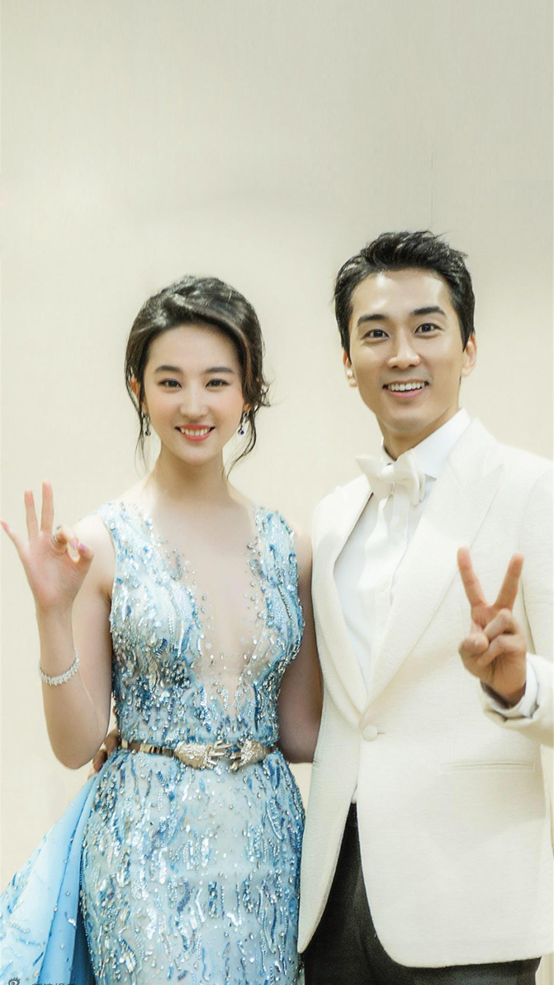 Ngưỡng mộ 2 năm yêu đương đầy mật ngọt, ai ngờ Lưu Diệc Phi và Song Seung Hun chia tay bất ngờ đến thế!-3