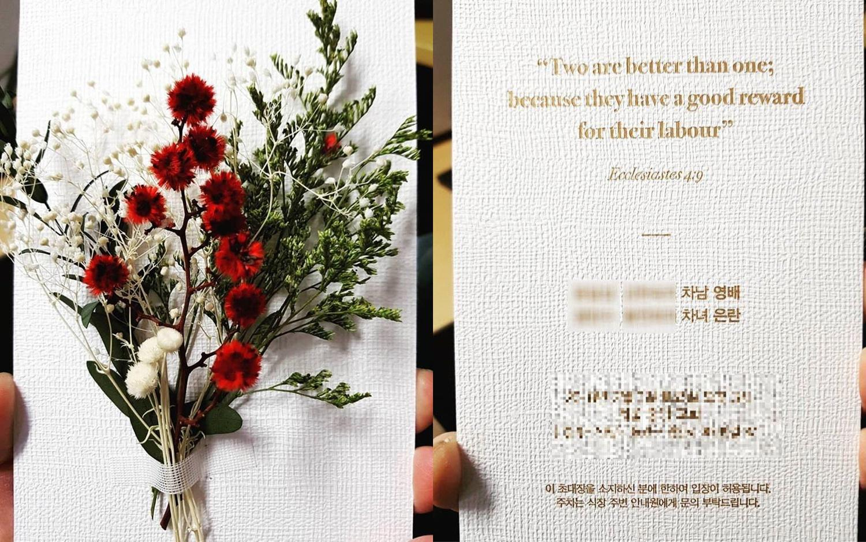 Sao Hàn 25/1: Lộ thiệp cưới của Big Bang Taeyang và mỹ nhân Min Hyo Rin-2