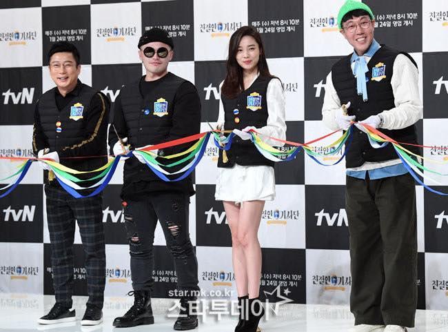 Sao Hàn 25/1: Lộ thiệp cưới của Big Bang Taeyang và mỹ nhân Min Hyo Rin-8