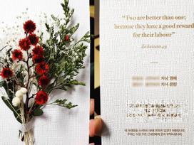 Sao Hàn 25/1: Lộ thiệp cưới của Big Bang Taeyang và mỹ nhân Min Hyo Rin