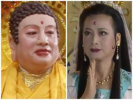 Sau 32 năm, Bồ Tát Quan Âm và  Phật Tổ Như Lai trong 'Tây Du Ký' huyền thoại bây giờ ra sao?