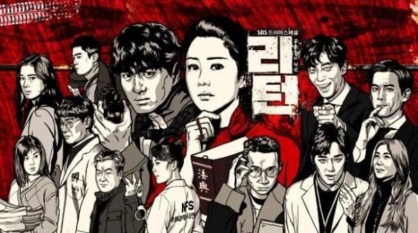 'Return' - Netizen Hàn đã nói gì về bộ phim hình sự hot nhất hiện nay?-1