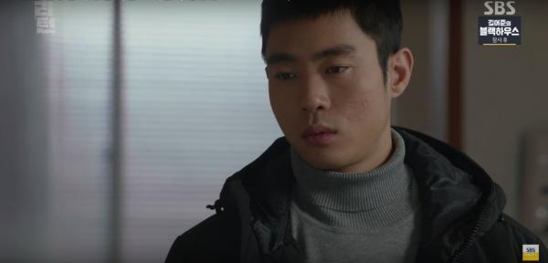 'Return' - Netizen Hàn đã nói gì về bộ phim hình sự hot nhất hiện nay?-8